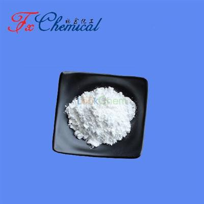 High quality Atazanavir sulf CAS No.: 229975-97-7