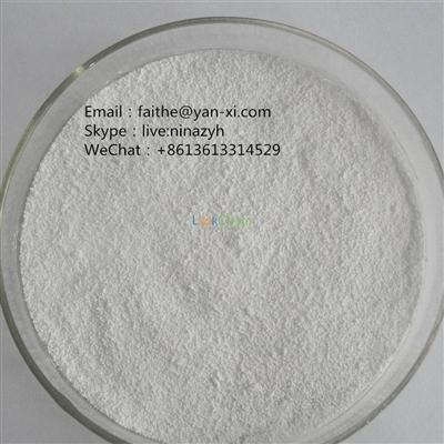 High quality Aspartame CAS NO.22839-47-0