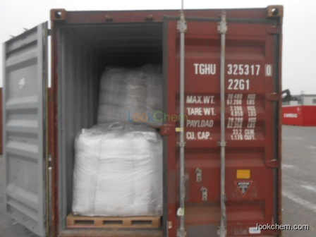 Fresh in Stock: Xanthan Gum (CAS: 11138-66-2) oil field grade/ food grade with best price