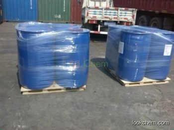 Fresh In Stock: Dimethyl sulfoxide (DMSO)  CAS 67-68-5 with BEST PRICE