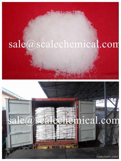 supply Lithium hydroxide with best price