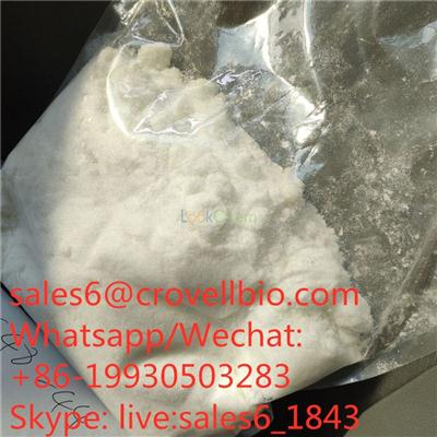 Food Grade HPMC with CAS 9004-65-3
