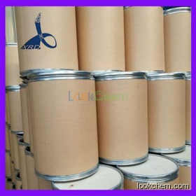 High quality Aluminium Tripolyphosphate with best quality CAS NO.29196-72-3 CAS NO.29196-72-3