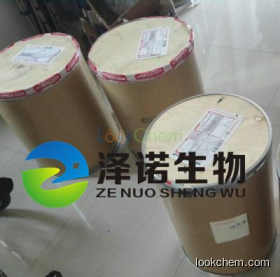 Kojic acid manufacturer supplier high quality