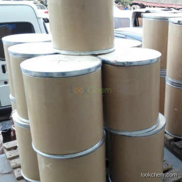 Clomiphene Citrate 99% Manufactuered in China best quality