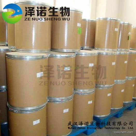 Mitiglinide calcium 99% Manufactuered in China best quality
