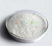 Xylitol    CAS: 87-99-0