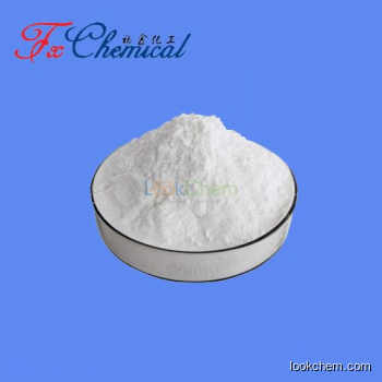 High quality Indazole-3-carboxylic acid Cas 4498-67-3 with best price and good service