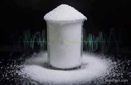 Saccharin Sodium  with BEST PRICE