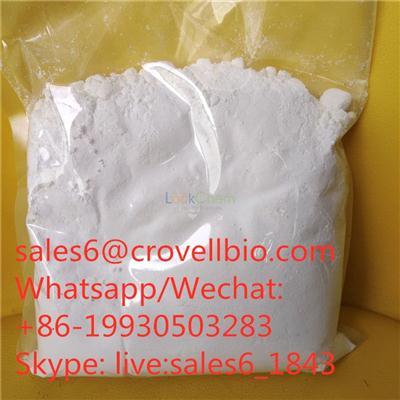 Food Additives D-TAGATOSE 87-81-0