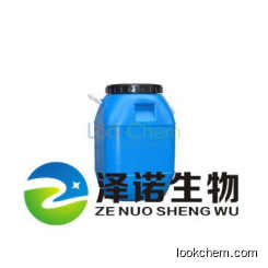 Hydrogen bromide 99% Manufactuered in China best quality