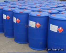 Methacrylic acid methyl ester(Mma)