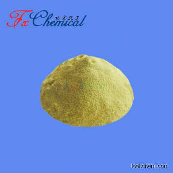 Manufacturer supply Bismuth trioxide CAS 1304-76-3 with high purity