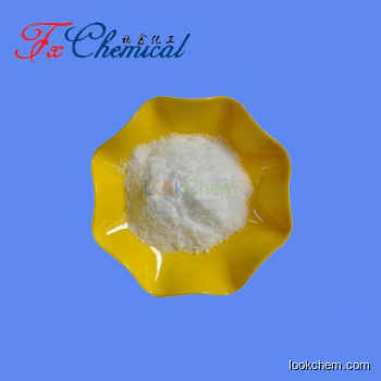 Hot selling top quality Cepharanthine Cas 481-49-2 with reasonable price and fast delivery