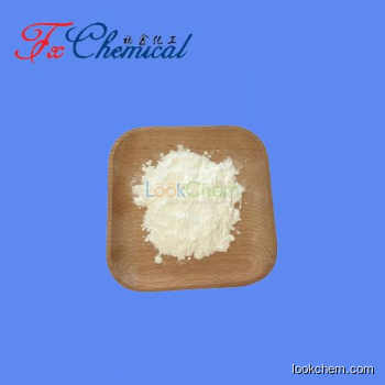 Factory supply Cefprozil hydrate Cas 121123-17-9 with high quality and best price
