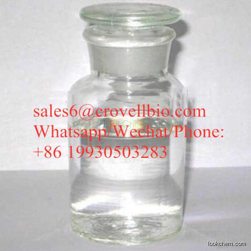 Pirimiphos-Methyl CAS 29232-93-7