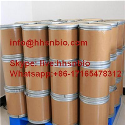 Factory supply low price CAS CAS No.: 16648-44-5
