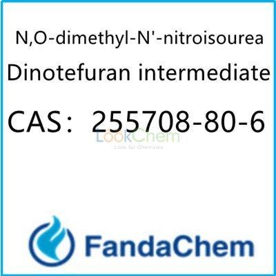 Dinotefuran intermediate;N,O CAS No.: 255708-80-6