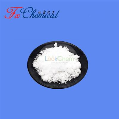 Factory supply Chlorothiazid CAS No.: 58-94-6