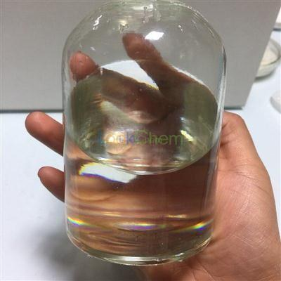 manufacturer supply Ethyl be CAS No.: 26968-58-1
