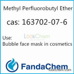 Methyl Perfluorobutyl Ether cas: 163702-07-6 from FandaChem