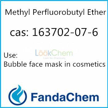 Methyl Perfluorobutyl Ether  CAS No.: 163702-07-6