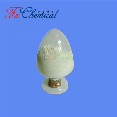 Good quality Pimecrolimus CA CAS No.: 137071-32-0