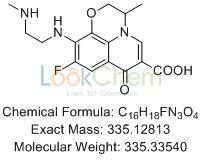 Ofloxacin Impurity 6 CAS No.: