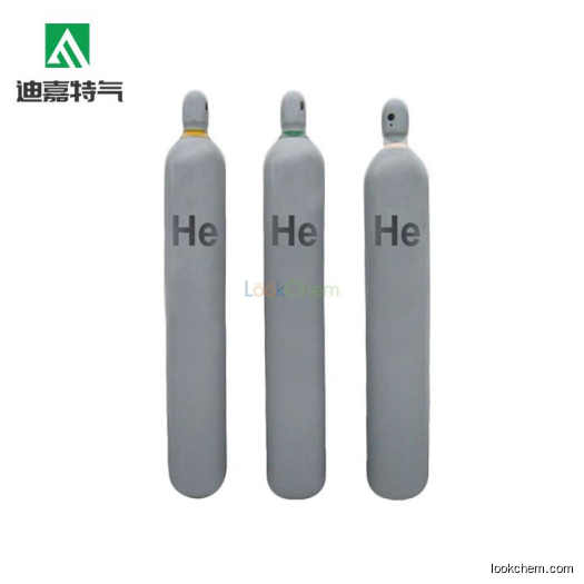 Reliable anhydrous 99.9% high purity Helium Gas(He) stored in cylinder