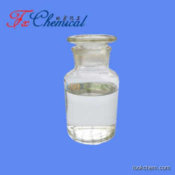 Factory supply Methyl thioglycolate Cas 2365-48-2 with high quality and best price