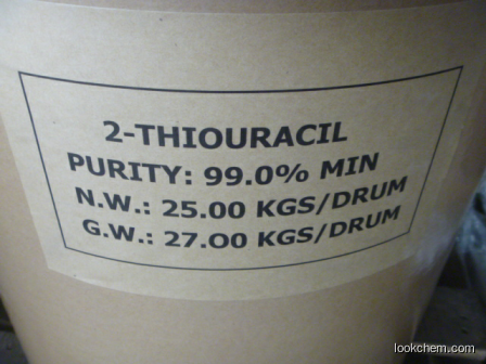 Factory price 2-Thiouracil