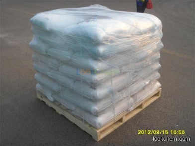 Fresh In Stock:Guanidinium Hydrochloride  with BEST PRICE