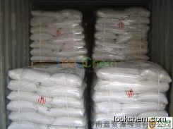Fresh In Stock:Formic acid sodium salt with BEST PRICE