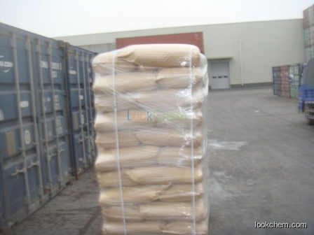Fresh In Stock:Erythritol  with BEST PRICE