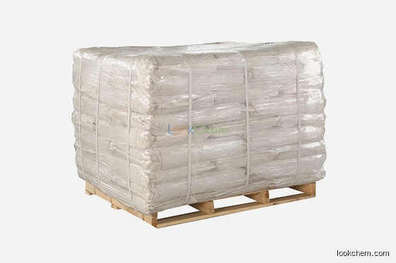 Fresh In Stock:Levamisole  Hydrochloride with BEST PRICE