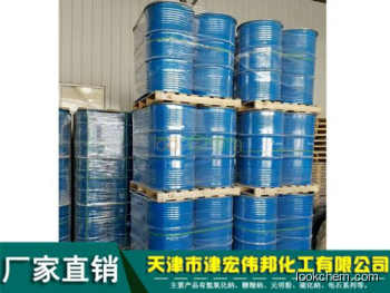 fresh Carbonic acid dimethyl ester in stock with best price