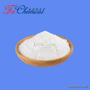 Good quality 4-Chloro-4-hydroxybenzophenone CAS 42019-78-3 with competitive price