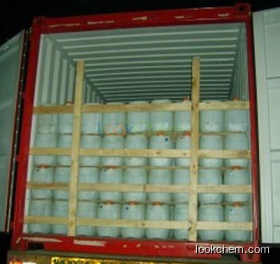 supply 3-Dimethylaminopropylamine with best price