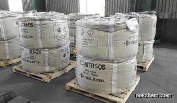Fresh In Stock:Potassium Carbonate with BEST PRICE