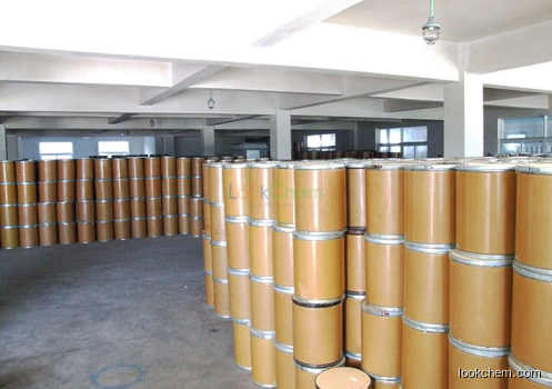 High Quality:Ferrous Acetate with best price