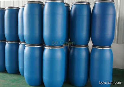 Fresh In Stock: 3H-1,2,4-Triazol- 3-One,2,4-Dihydro- 5-Propoxy-4-Methyl with best price