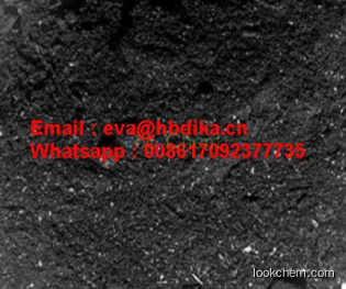 Ferric chloride anhydrous catalyst