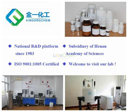 Large qty in stock  SPhos CAS No. 657408-07-6 National Research Platform  ISO 9001