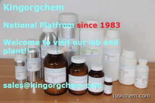 Hexaethyldisiloxane CAS 994-49-0 National Research Platform  ISO 9001