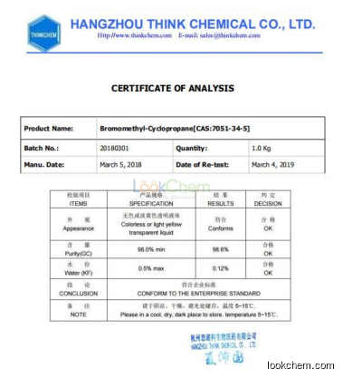 High purity 4-Difluoromethoxy-3-Hydroxybenzaldehyde for Roflumilast