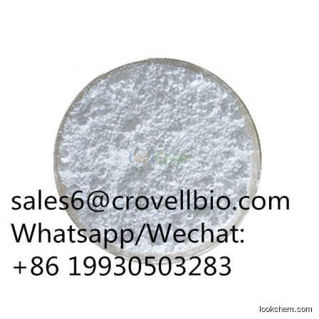 Caprylhydroxamic acid CAS 7377-03-9 Natural preservative
