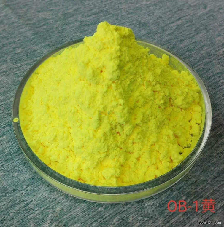 Fresh In Stock: Solvent Yellow 21 with BEST PRICE