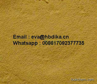 Gingerol with reasonable price and fast delivery