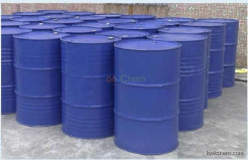 Good quality Ethylene Glycol CAS No.: 112-07-2