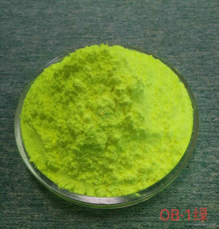 Fresh In Stock:Bile Extract Porcine with BEST PRICE